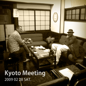 kyoto_meeting.jpg